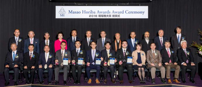 Masao Horiba Awards 2016 Winners